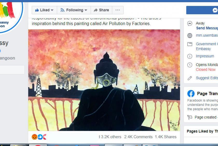 အမေရိကန်သံရုံးက လူမှုကွန်ရက်စာမျက်နှာတွင် လွှင့်တင်ခဲ့ပြီး ပြန်လည် ဖြုတ်ချခဲ့သည့် ပန်းချီကားအား တွေ့ရစဉ်